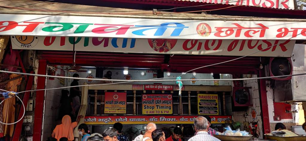 famous food at Haridwar